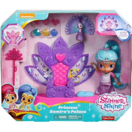 Shimmer And Shine Mirror room - DYV97_DYV77