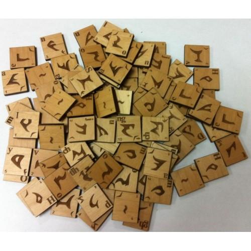 Mattel Games - Scrabble Original Arabic [51282]