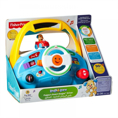 Fisher Price Laugh and Learn Puppy's Smart Stages Driver DLD04 Activity & Amusement Toy