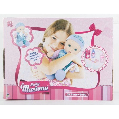 Baby Maziuna Doll for Girls , 3 Years and Above