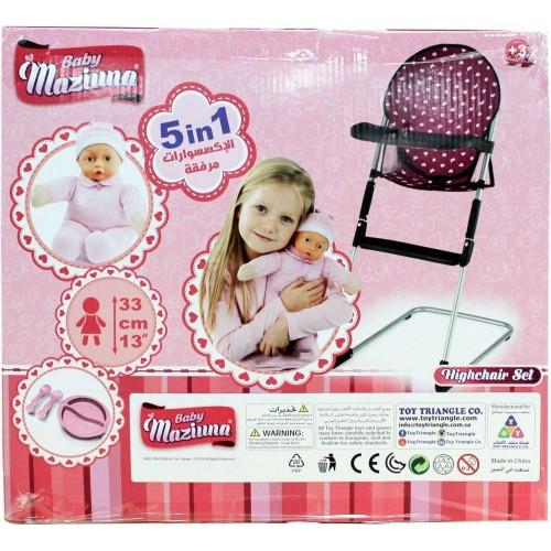 Baby Maziuna Highchair Set 5 in 1