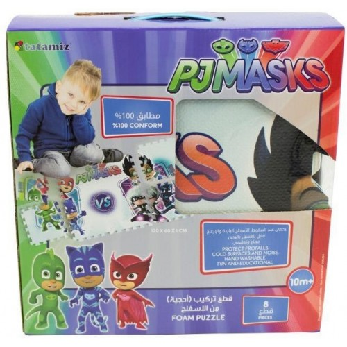 PJ Masks Floor Puzzle Mats and Hopscotch