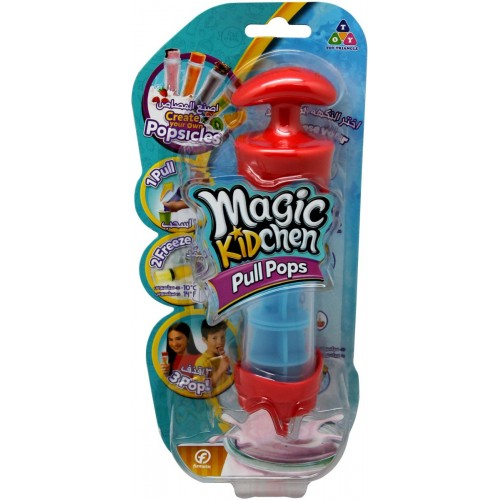 Magic Kidchen Pull Pops Single - Red, MG0001D12_3