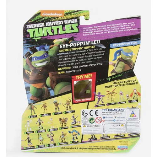 Tmnt , Basic Figures for Boys , eye-Poppin Leo , Action Figures , 4+ , 43377906254